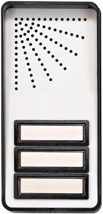 3 Butt Economy Door Panel-surf. With Built-in 50-ohm Speaker Can Be Used With Optional #bec-3 Lamp Insert.