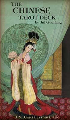 Chinese Tarot Deck By Jui Guoliang