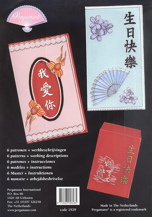 Pergamano Pattern Booklet M19 Eastern