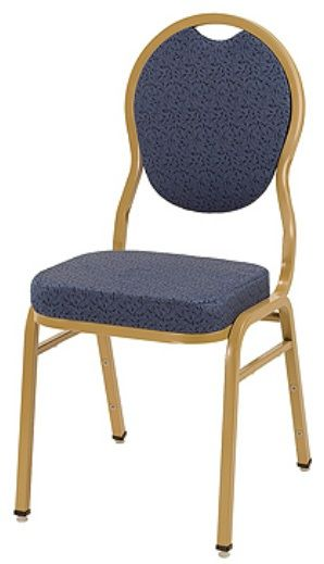 """KFI """"1630"""" Series Stack Chair with Grade 2 Fabric: 3"""" Seat, Without Arms"""