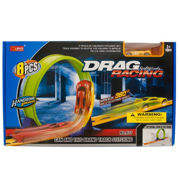Drag Racing Launch Track Set, Pack Of 2