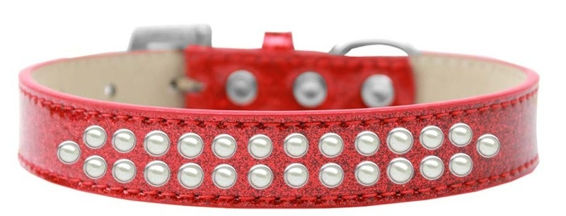 Two Row Pearl Size 18 Red Ice Cream Dog Collar