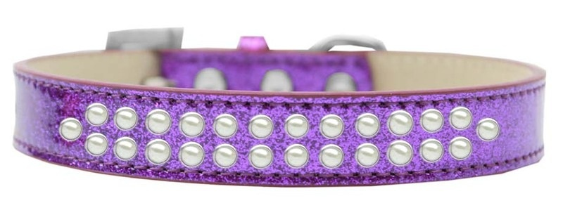 Two Row Pearl Size 12 Purple Ice Cream Dog Collar