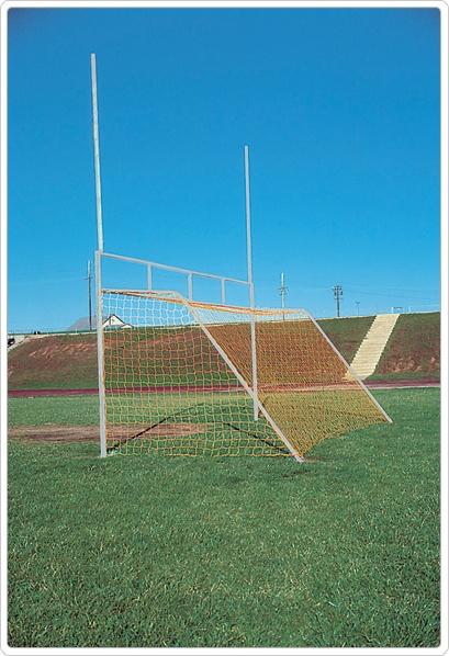 SportsPlay Combo Football & Soccer Goal: Goal Only - Playground Equipment